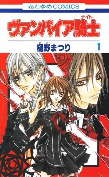 Vampire Knight Scans En Vf Sur Japanread Chevalier Vampire