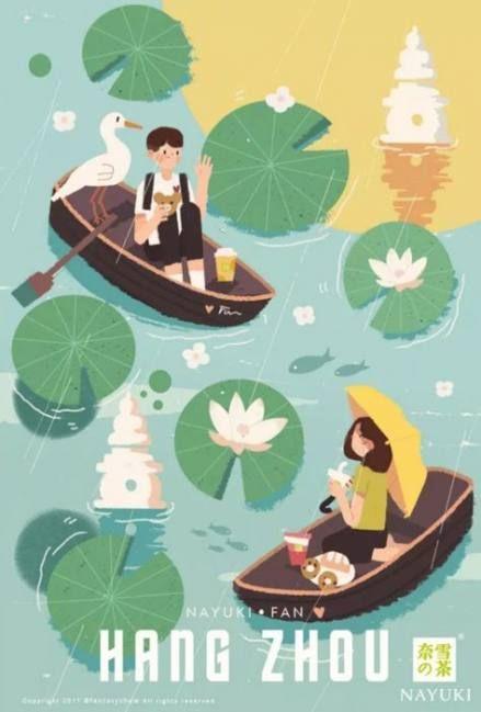 Travel Poster Illustration Illustrators 52+ Ideas #travel