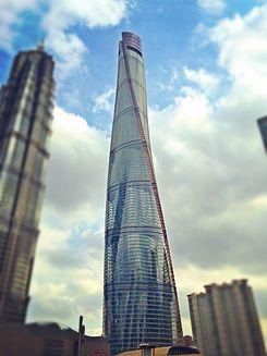 Shanghai Tower – Wikipedia