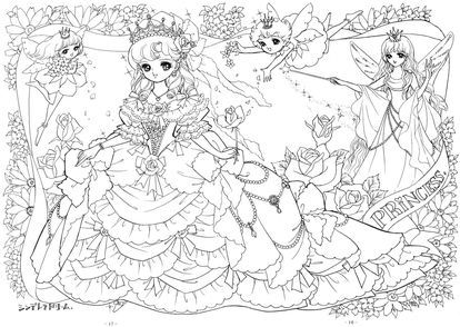 Pin By Dalia On Princess Chibi Coloring Pages Coloring Books Cute Coloring Pages