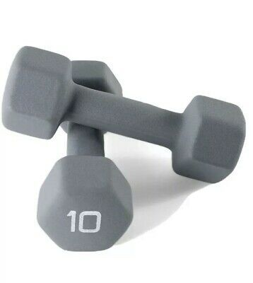 FAST FREE SHIP 4 lbs Total Dumbbell Weight Set of 2 lbs - CAP Hex Neoprene