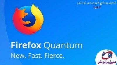 تحميل برنامج ومتصفح فايرفوكس كوانتوم الاصدار الجديد والاسرع فى العالم هو متصفح ويب سريع ومتكامل فهو يوفر لك أم Incoming Call Screenshot Incoming Call Quantum
