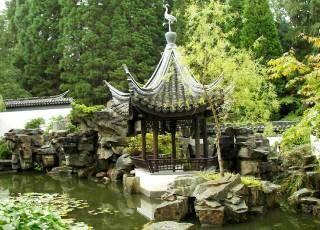 Chinesischer Garten In Bochum Chinesischer Garten Gartengestaltung Garten Design