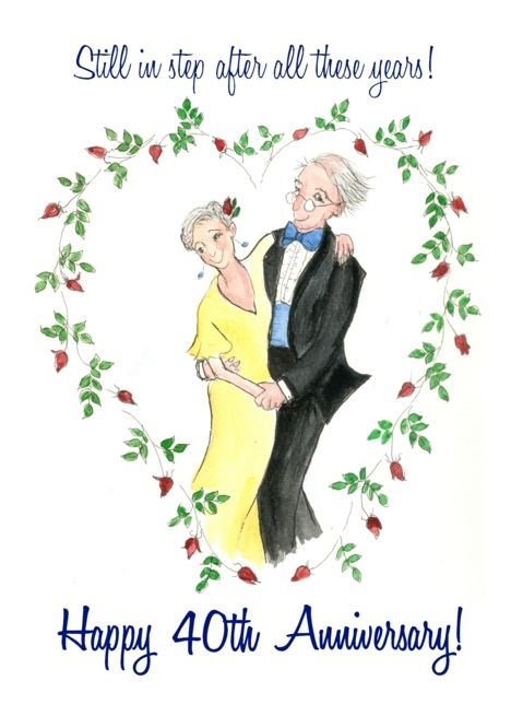 Fortieth Wedding Anniversary Card Ad Sponsored Wedding Fortieth Card Wedding Anniversary Cards 30th Wedding Anniversary Card 45th Wedding Anniversary