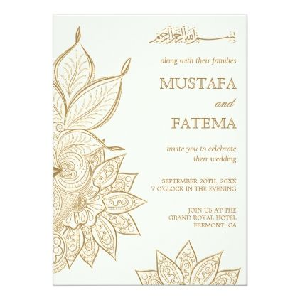 Vintage Cream And Gold Mehndi Henna Muslim Wedding Invitation Zazzle Com Muslim Wedding Invitations Muslim Wedding Cards Wedding Card Wordings