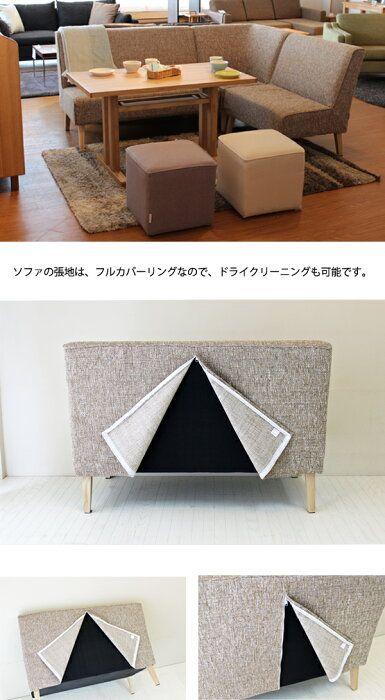 楽天市場 4点セット 心地よい座りのコンパクトリビングダイニング ソファシリーズ 金太郎家具 ダイニングソファ ソファ テーブル