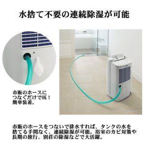 三菱 衣類乾燥除湿機 Mj P180px W コンプレッサー式 ホワイト 水捨て