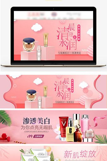 Beauty Poster New Product Simple Skin Care Cosmetics Small Fresh Poster Pikbest E Commerce Posters E Commerce Photoshop