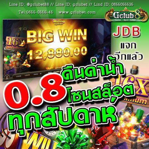 erfahrungen 888 casino