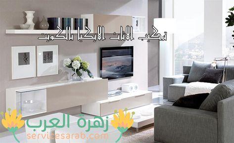 تسليك مجاري الكويت للايجار تسليك مجاري تسليك مجارى بالكويت تنكر سحب مجاري الكويت Home Decor Home Decor