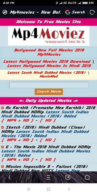 Top 5 Download Movies Website August 2018 With Websites Links Movie Website Latest Hollywood Movies Download Movies