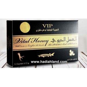 Golden Royal Honey Vip Original Wholesale Malaysia Price Pure Products The Originals Vip