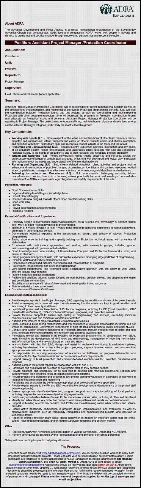 Bangladesh Islamic Foundation Job Circular 2018 Job 2018