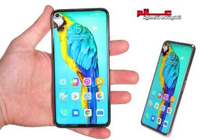 مواصفات و مميزات هواوي هونر Honor 20 Pro Phone Cases Phone Electronic Products