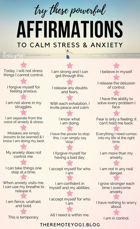 Our mind is a powerful thing, huh? Maybe it doesn't feel like it when battling with anxiety or stress, but your mind is pretty impressive. When feeling anxious, it feels like your mind is completely out of your control. I've been there. However, I've found that by actively using these affirmations for stress and anxiety, I've been able to fix my relationship with my own mind. #anxiety #stress #affirmations
