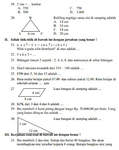 Soal Dan Kunci Jawaban Uas Pas Matematika Kelas 4 Semester 1 Gasal Matematika Kelas 4 Matematika Matematika Kelas 5