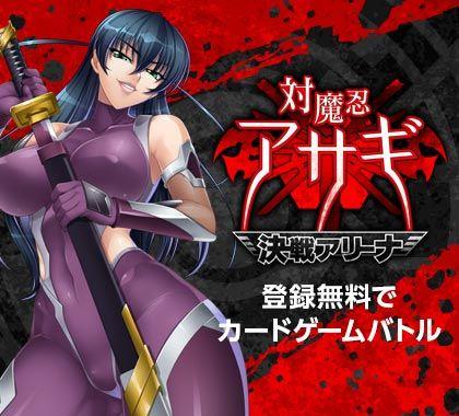 lilith store 11月30日予定 バレンタインゆきかぜ b2タペストリー 肉欲開放ドラマcd付 anime sns