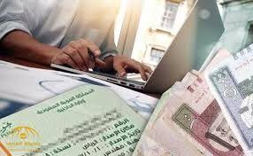 الاستعلام عن تأشيرة خروج نهائي مقيم Us Dollars Personalized Items