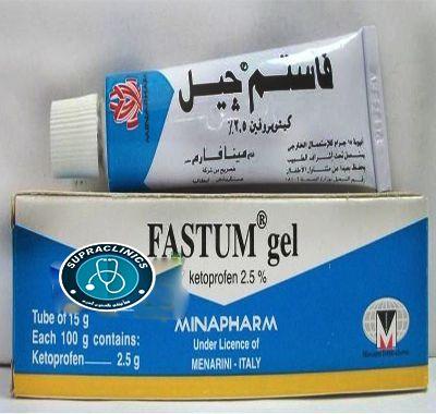 فاستم جيل للركبة Fastum Gel Gel Toothpaste Personal Care