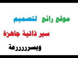 سي في بالعربي جاهز للتعديل بحث Google Math Calligraphy Arabic Calligraphy