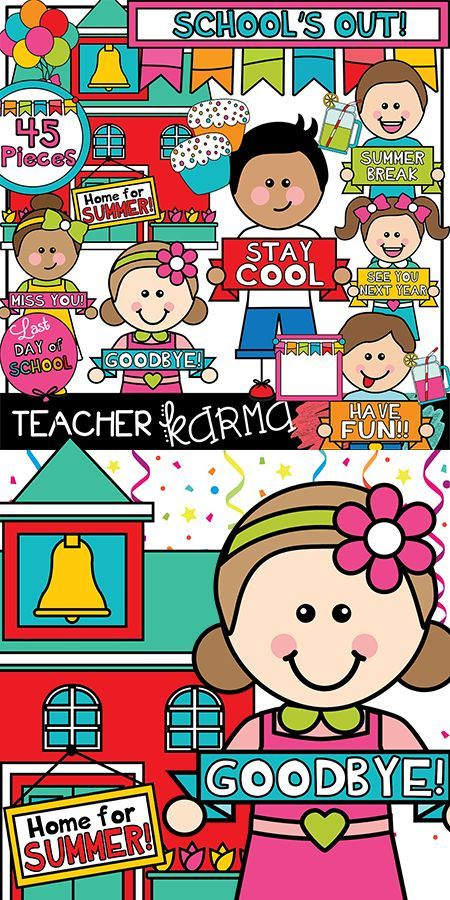 Last Day Of School Clipart With Graphics Borders Frames Buntings Papers Teacherkarma Com Last Day Of School School Clipart School Activities