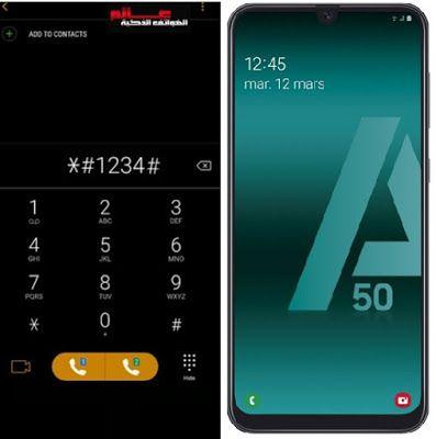 جميع أكواد سامسونج جالاكسي Codes For Samsung Galaxy A50 Galaxy A51 Galaxy A50s Samsung Galaxy Samsung Coding