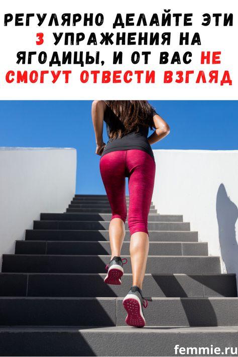 похудеть для женщин тренировки дома