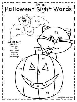 Halloween Sight Word Coloring Sheet