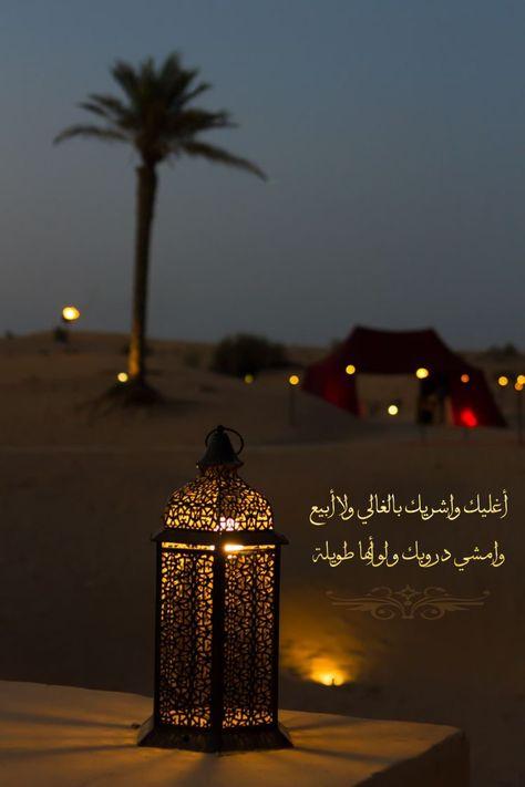 قصيد قصائد اشعار حب حبيبي احبك تصميم الشوق احباب راقت لي هاشتاق مشاعر انستا Lamp Novelty Lamp Table Lamp