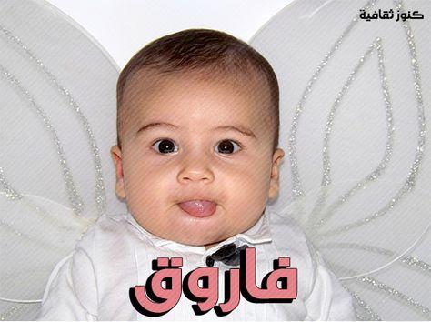 كنوز ثقافية Baby Face Face Baby