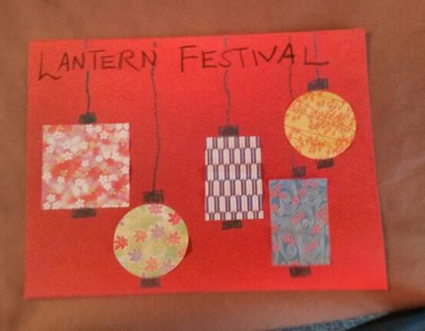 Another project for 2015!  Celebrating the Lantern Festival at the end of February.