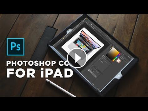 adobe photoshop cc for macbook pro