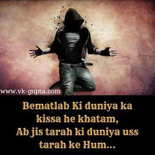 attitude status in hindi 2 line for whatsappalone quotes | alone