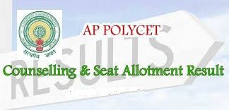 AP Polycet Web Counselling Seat allotment Result 2019 | Time Table