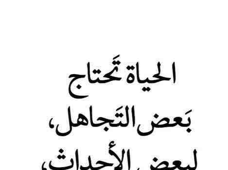 أقوال و حكم عن المرأة و الحب صورة 11 Calligraphy Arabic Calligraphy