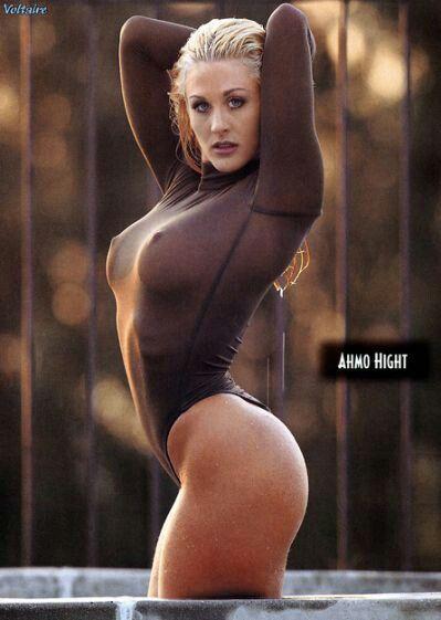 Ahmo hight hot sex