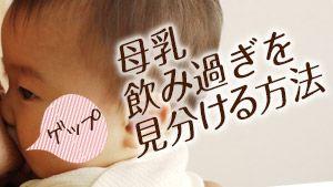 お腹 張り 新生児 の 新生児のお腹がパンパンなのは病気?原因や対策を考える