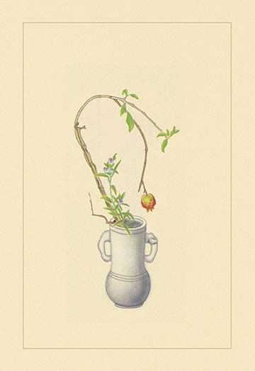 Pomegranate And Gentian By Sofu Teshigawara Art Print Art Prints Art Japanese Art
