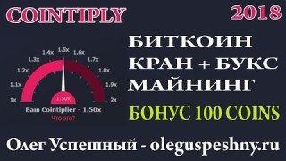 курсы валют на форекс онлайн на сегодня