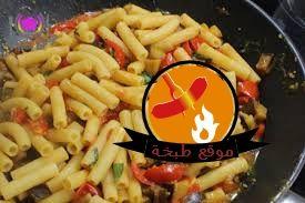 صينية مكرونه بالدجاج موقع طبخة Diet Pasta Food Eggplant Pasta