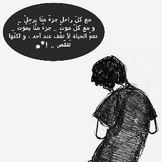 Chaimou Sha فلسطينية Adli Kullanicinin Arabic بالعربي Panosundaki Pin