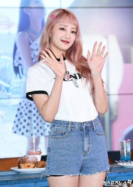 Gidle Playj S K Pop Star Guerrilla Interview In 2020 Pop Star Girl Fashion K Pop Star