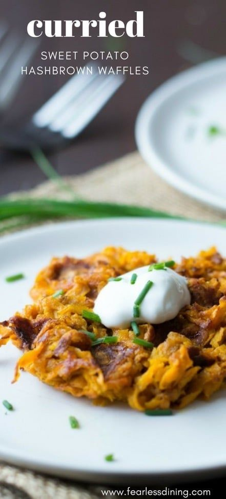 This simple curried sweet potato hash brown recipe cooks right in your waffle iron. Crispy waffle hash browns are delicious for breakfast. Recipe at www.fearlessdining.com #hashbrowns #sweetpotato #waffleiron #breakfast