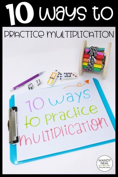 10 ways to practice multiplication facts with flashcards and without flashcards. Practice multiplication facts with games, dice, dominoes, a deck of cards, and more! Multiplication Games For Kids, Multiplication Strategies, Math Fractions, Multiplication Flash Cards, Maths, Multiplication And Division, Math Flash Cards, Math Fact Practice, Math Graphic Organizers