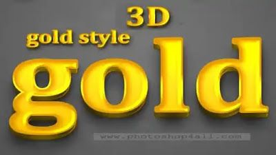 ستايلات للفوتوشوب ذهبي ثلاثي الأبعاد 3d Gold Style Gold Style Tech Company Logos Company Logo