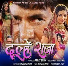 dulhe raja bhojpuri movie hd download