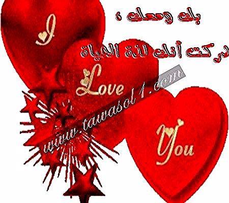مسجات عيد الحب للحبيب البعيد Happy Eid Holiday Decor Christmas Ornaments