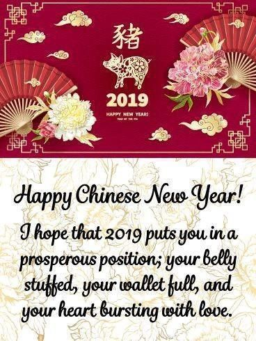 Pin By Mag Chua On Chinese New Year Chinese New Year Card Chinese New Year Greeting Happy Chinese New Year