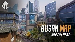 Busan Map - Unreal Engine 4 | Overwatch Inspired | Overwatch