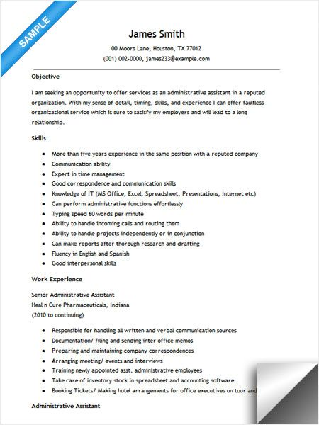 Download Network Engineer Resume Sample Resume Examples - career objective for administrative assistant
